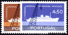 Portugal 1958 Merchant Navy unmounted mint.