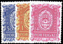 Portugal 1960 400th Anniv of Evora University unmounted mint.