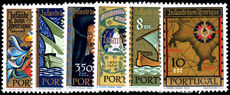 Portugal 1960 Prince Henry the Navigator unmounted mint.