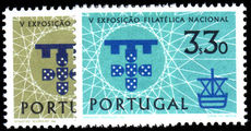 Portugal 1960 5th National Philatelic Exhibition unmounted mint.