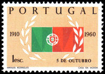 Portugal 1960 50th Anniv of Republic unmounted mint.