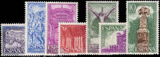 Spain 1971 Year of Compostela 2nd series unmounted mint.