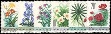 Peoples Republic of China 1982 Medicinal Plants unmounted mint.