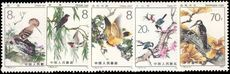 Peoples Republic of China 1982 Birds unmounted mint.