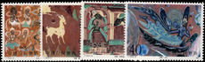 Peoples Republic of China 1987 Dunhuang Cave Murals unmounted mint.