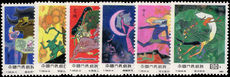 Peoples Republic of China 1987 Folk Tales unmounted mint.