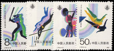 Peoples Republic of China 1987 Sixth National Games unmounted mint.