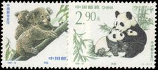 Peoples Republic of China 1995 Endangered Animals unmounted mint.