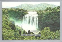 Peoples Republic of China 2001 Waterfalls souvenir sheet unmounted mint.
