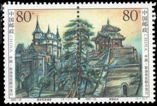 Peoples Republic of China 2002 Castles unmounted mint.