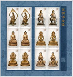 Peoples Republic Of China 2013 Statues of Buddha sheetlet unmounted mint.
