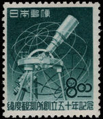 Japan 1949 Latitude Observatory unmounted mint.