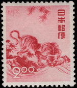 Japan 1950 New year Tiger unmounted mint.