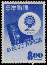 Japan 1950 Japanese Broadcasting unmounted mint.