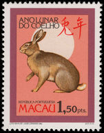 Macau 1987 Year of the Hare unmounted mint.