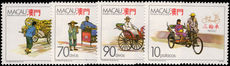 Macau 1987 Traditional Vehicles unmounted mint.