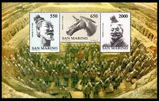San Marino 1986 Terracotta Warriors souvenir sheet unmounted mint.