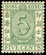 Hong Kong 1938 5c Postal Fiscal fine lightly mounted mint.
