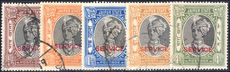 Jaipur 1936-46 Official set to 4a (ex 2½a) fine used.