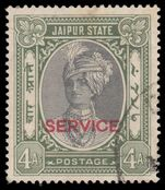 Jaipur 1936-46 Official 4a black and grey-green fine used.