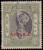 Jaipur Official 1936-46 4a fine used.
