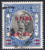 Jaipur 1947 9p on 1a official fine used.