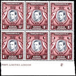 Kenya Uganda & Tanganyika 1938-54 1c retouched value tablet in unmounted mint plate inscription marginal block of 6.