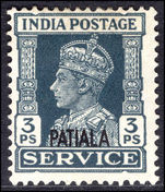 Patiala 1939-44 3p official mounted mint.