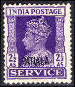 Patiala 1939-44 2½a official unused no gum.