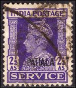 Patiala 1939-44 2½a official fine used.