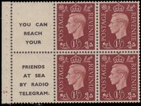 1937 6d booklet pane with Radio Telegram message from Cylinder G18 Dot. Very lightly hinged.