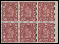 1951 1sh booklet pane inverted watermark. Very lightly hinged.