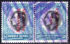South West Africa 1937 3d Coronation pair Cigarette Tax pair fine lightly mounted mint.
