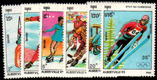 Cambodia 1990 Winter Olympics part set, no 15r unmounted mint.