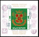 Bulgaria 1973 IBRA Gray Overprint souvenir sheet unmounted mint.