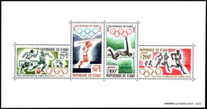 Chad 1964 Tokyo Olympics souvenir sheet unmounted mint.