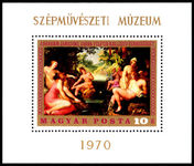 Hungary 1970 Paintings In The National Gallery souvenir sheet unmounted mint.