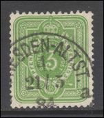 Germany 1880 3pf scarce yellow-green shade fine used. Signed Jaschke BPP.