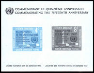New York 1960 Anniversary souvenir sheet unmounted mint.
