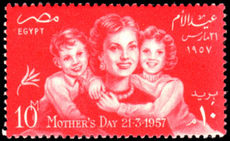 Egypt 1957 Mothers Day unmounted mint.