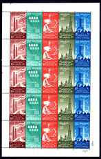 Egypt 1958 Industries Full Sheet (Folded) unmounted mint.