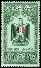 Egypt 1959 Uar Anniversary unmounted mint.
