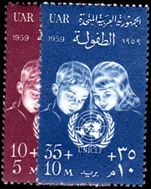 Egypt 1959 UNICEF unmounted mint.