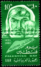 Egypt 1961 Palestine Day unmounted mint.