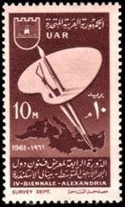 Egypt 1961 Education Day unmounted mint.