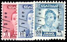 Iraq 1955 Anglo-Iraqi Treaty unmounted mint.