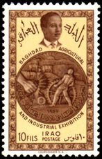 Iraq 1957 Industrial Exhibition lightly mounted mint.