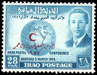 Iraq 1957 Red Crescent unmounted mint.
