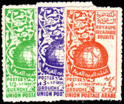 Saudi Arabia 1955 Arab Postal Union unmounted mint.