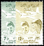 Syria 1958 Gliding Festival unmounted mint.